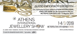 ATHENS INTERNATIONAL JEWELLERY SHOW 2019